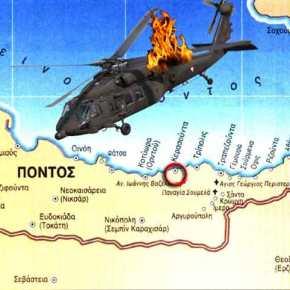 Τουρκικό ελικόπτερο έπεσε στην Κερασούντα! Νεκροί στρατιωτικοί και μέλη οικογενειώντους