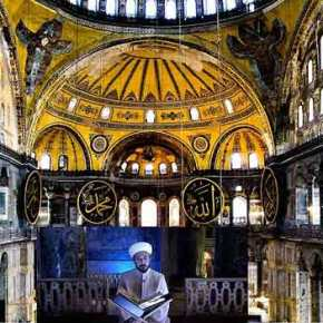 Η επόμενη άλωση της Κωνσταντινούπολης…