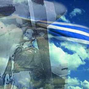 """""""Τελευταία πτήση"""" για τον Πτέραρχο που είχε απειλήσει με κατάρριψη τους Τούρκους στοΑιγαίο!"""