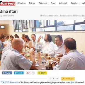 Ο γιος του πρωθυπουργού της Τουρκίας έφτασε ως «πατερούλης» των λαθρομεταναστών στο…Σχιστό!