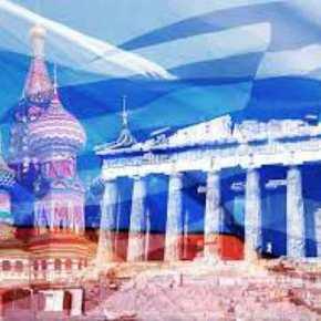 Αποκάλυψη Σοκ με plan X και την εμπλοκή του Ρωσικού Στρατού στηνΕλλάδα!