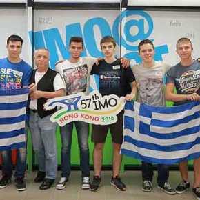 Αυτά είναι καλά νέα! Nέες επιτυχίες Ελλήνων μαθητών στη 57η Διεθνή μαθητικήΟλυμπιάδα
