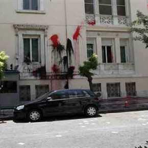 Επίθεση στην τουρκική πρεσβεία από τον«Ρουβίκωνα»