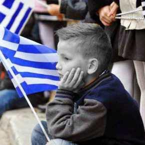 Η δημογραφική κατάρρευση και οι εξοντωτικές οικονομικές πολιτικές οδηγούν σε βέβαιο θάνατο τουςΈλληνες