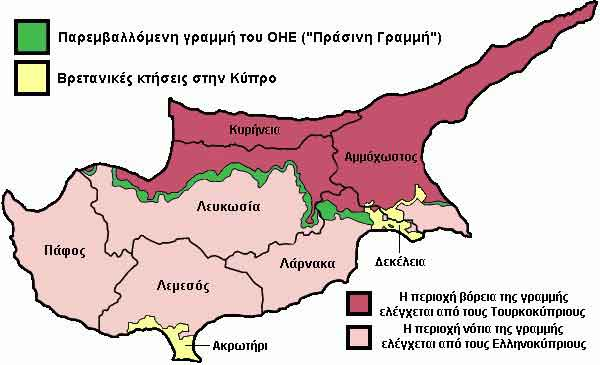 Cyprus_districts
