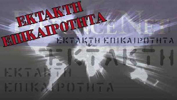 EKTAKTOXL_6