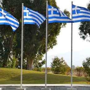 """Ο Ερντογάν """"τα βρήκε μ΄ όλους"""" και η Ελλάδα πρέπει ν΄ αλλάξει τη διπλωματική τηςστρατηγική"""