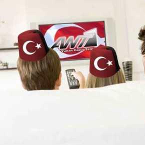 Η Ελληνική τηλεόραση και τα Τουρκικάσήριαλ