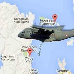 Τουρκικό αεροσκάφος πάνω από τη νήσο Παναγιά στιςΟινούσσες!!!