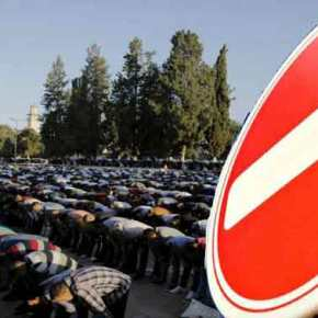 Oι Έλληνες δεν θέλουν μουσουλμανοποίηση της χώρας τους και να γίνει η Ελλάδα ένα μεγάλο «hotspot»