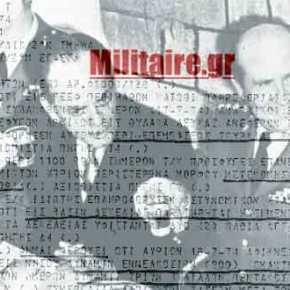 ΚΥΠΡΟΣ 1974: Το ΓΕΕΦ προειδοποιούσε για την εισβολή και οι χουντικοί παραθέριζαν!Έγγραφο