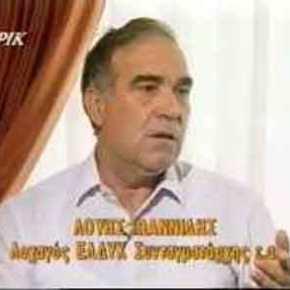 ΚΥΠΡΟΣ 1974 ΑΡΜΑΤΑΓΩΓΟ ΛΕΣΒΟΣ / ΥΠΟΒΡΥΧΙΑ / ΕΛΔΥΚΜΕΡΟΣ