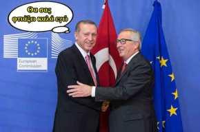 Ο Ρ.Τ.Ερντογάν «έσπασε» τη συμφωνία με την ΕΕ και γεμίζουν με πρόσφυγες τα ελληνικάνησιά