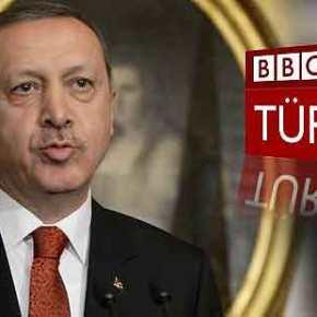 Αν Μπορούσε θα Έκλεινε και το BBC οΕρντογάν!!