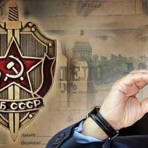 Ο Β.Πούτιν προχώρησε στην επανασύσταση της θρυλικής KGB – Οριστικά Ψυχρός Πόλεμος με τηΔύση