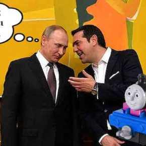 """""""Πούτιν γιατί μ΄ εγκατέλειψες""""; Το """"σύνδρομο των μπαρμπάδων"""" στην ελληνικήδιπλωματία!"""