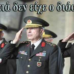 Συλλαμβάνονται άλλοι 18 πραξικοπηματίες Τούρκοι στρατηγοί! – Ετοίμαζαν ελληνοτουρκικό πόλεμο για να ανατρέψουν τονΡ.Τ.Ερντογάν