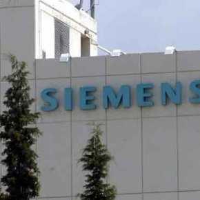 Αναβλήθηκε επ' αόριστον η δίκη για την υπόθεση τηςSiemens
