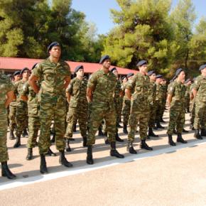 Τελετές Ορκωμοσίας Νεοσύλλεκτων Οπλιτών της 2016 Δ΄ ΕΣΣΟ-ΦΩΤΟΓΡΑΦΙΕΣ