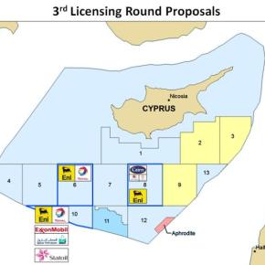 Νέα πρόκληση στην κυπριακή ΑΟΖ: Απειλούν και εταιρείες-κολοσσούς οιΤούρκοι!