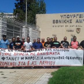 ΕΑΣ: Απολύθηκαν φύλακες στο Λαύριο! – Τι τρέχει με την ασφάλεια τωνπυρομαχικών;
