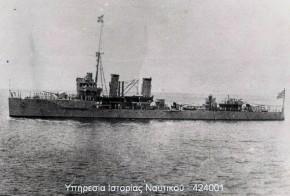 Τήνος: Συμμετοχή του Πολεμικού Ναυτικού στον διπλόεορτασμό