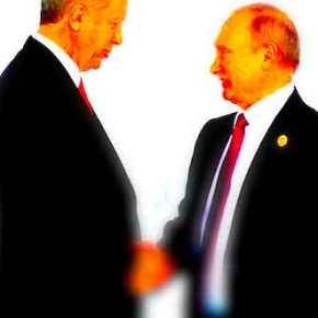 """""""Βρεγμένο Βεγγαλικό η Επίσκεψη Ερντογάν στην ΑγίαΠετρούπολη""""!"""