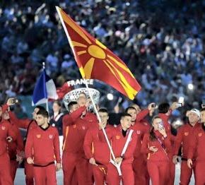 Σκόπια: Επιστολή στη ΔΟΕ για την παρέλαση στους Ολυμπιακούς Αγώνες τουΡίο