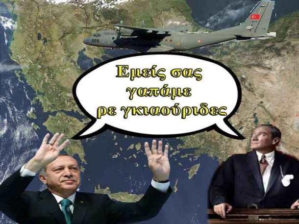 greece_Turkey