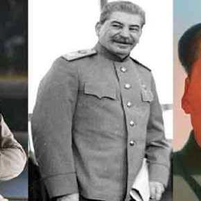ΕΠΝΙΞΑΝ ΤΗ ΓΗ ΣΤΟ ΑΙΜΑ – Ποιος δικτάτορας σκότωσε τους περισσότερους ανθρώπους;(ΓΡΑΦΗΜΑ)