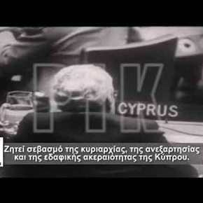 ΣΕΙΡΑ ΠΑΡΑΓΩΓΗΣ «1974 – ΡΙΚ ΕΙΚΟΝΑ –ΗΧΟΣ»