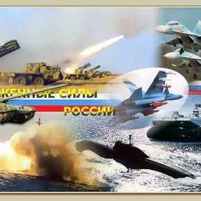 ΕΚΤΑΚΤΟ: Σε πολεμικό συναγερμό έθεσε ο Β.Πούτιν τις ρωσικές ένοπλες δυνάμεις σε Δύση καιΝότο