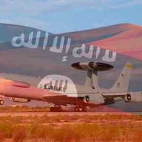 Η μυστική υπηρεσία του ISIS και πως βρέθηκαν στη κατοχή της χάρτες από Σούδα,Ακρωτήρι καιΙντσιρλίκ!
