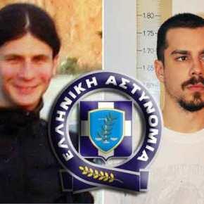 ΕΠΙΤΥΧΙΑ ΤΗΣ ΕΛ.ΑΣ Συνελήφθησαν οι τρομοκράτες Κ.Σακκάς και Μ. Σεϊσίδης στοΓύθειο
