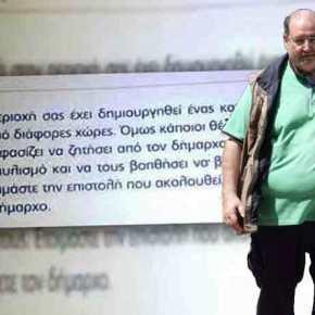 ΠΡΟΔΟΣΙΑ! Πλύση Εγκεφάλους στους Έλληνες Μαθητές «Ναι» με το έτσιθέλω!