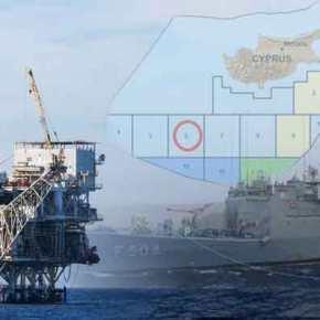 Σοβαρή τουρκική πρόκληση: Η Άγκυρα αξιώνει τη μισή κυπριακή ΑΟΖ και απειλεί με στρατιωτικέςενέργειες