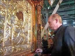 ΘΑ ΕΙΝΑΙ Η ΜΕΓΑΛΥΤΕΡΗ ΑΠΕΙΛΗ ΓΙΑ ΤΑ ΕΘΝΙΚΑ ΣΥΜΦΕΡΟΝΤΑ ΤΩΝ ΗΠΑ -CIA: «O B.Πούτιν σχεδιάζει Ορθόδοξο τόξο με Σερβία, Ελλάδα, Σκόπια και Βουλγαρία»(φωτό)