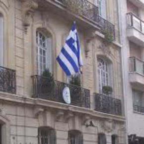 ΑΙΣΧΟΣ! ΝΤΡΟΠΗ!! ΚΑΤΑΝΤΙΑ!!!Κλείνει οριστικά το Γενικό Προξενείο της Ελλάδος στη «Ελληνικότατη»Μασσαλία!