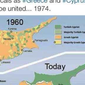 Ψευδοκράτος στην Συρία όπως και στην Κύπρο φτιάχνει οΕρντογάν!
