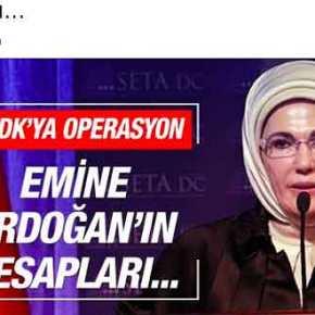"""""""Ξεκαθάρισμα λογαριασμών"""" από Ερντογάν! Συνέλαβε όσους ήλεγχαν τα """"οικογενειακάσκάνδαλα""""!"""