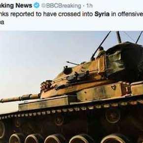 """""""Τούρκοι θα χάσετε""""! Η απάντηση των Κούρδων στην εισβολή με άρματα μάχης στηΣυρία!"""