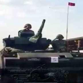 Τελικά ποιος στηρίζει την Τουρκία στην επέμβαση στη Συρία; Και η Ρωσίαανησυχεί