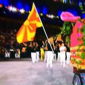 """Ανιστόρητο το NBC αποκάλεσε """"Μακεδονία"""" τα Σκόπια κι έκανε τον Μέγα ΑλέξανδροΟλυμπιονίκη"""