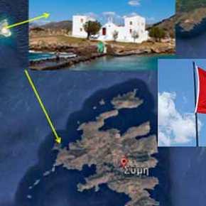 Σήκωσαν τουρκική σημαία στη Σύμη κι εμείς στείλαμε ΛΕΤΟΝΙΚΟ σκάφος της Frontex γιαέλεγχο!!!
