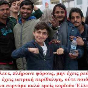 """Λεφτά υπάρχουν! 9,5 εκατ. ευρώ για την εκπαίδευση των """"προσφυγόπουλων""""… θα φάνε καλά οιΜΚΟ!"""