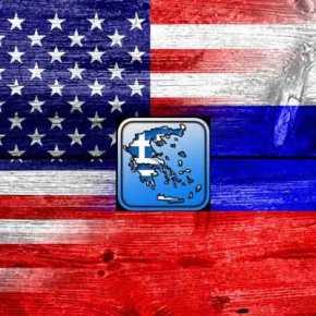 Αναβίωση του «ψυχρού πολέμου» ΗΠΑ-Ρωσίας και στη μέση ηΕλλάδα