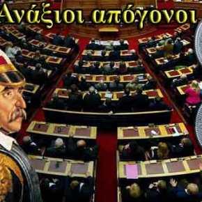 Με την «σφραγίδα» του ελληνικού κράτους τα 5 πρώτα τζαμιά στην Ελλάδα μετά το1830!