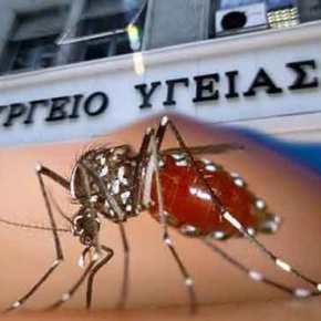 Σοκαριστική ανακοίνωση από Υπουργείο Υγείας: «Τα κρούσματα ελονοσίας είναι αναμενόμενα λόγω του μεγάλου αριθμούμεταναστών»!