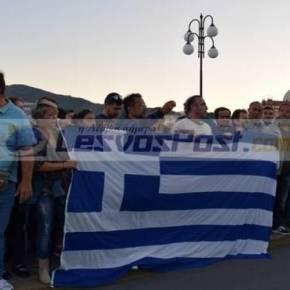Πλήθος κόσμου στην υποστολή της Σημαίας – Σείστηκε η Μυτιλήνη στην ανάκρουση του Εθνικού ΎμνουΒΙΝΤΕΟ