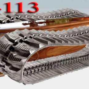 """Από την """"αμερικανική βοήθεια"""" το μοιραίο M-113 που σκότωσε τονΕπιλοχία"""